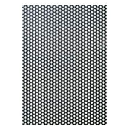 Pergamano Multi Grid 19 - Diagonal